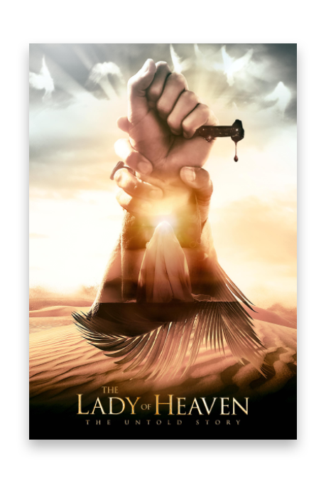 Aitor Echeveste Lady of Heaven (2020)